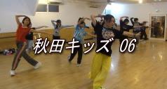 ダンス教室の、動画紹介