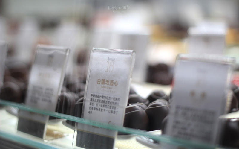 18度C巧克力工房-7