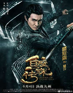Legend of the Naga Pearls 2017 Dual Audio [Hindi – English] BluRay 160MB hevc