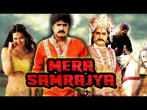 Mera Samrajya (devaraya) 2015 Hindi Dubbed 720p WEB HDRip 850mb