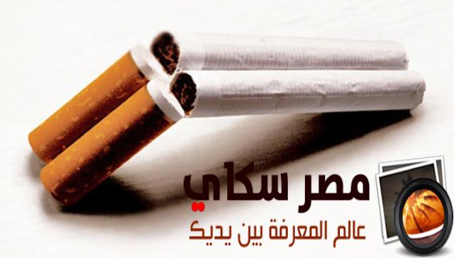 كيف يؤثر التدخين على الحالة الجنسية ؟