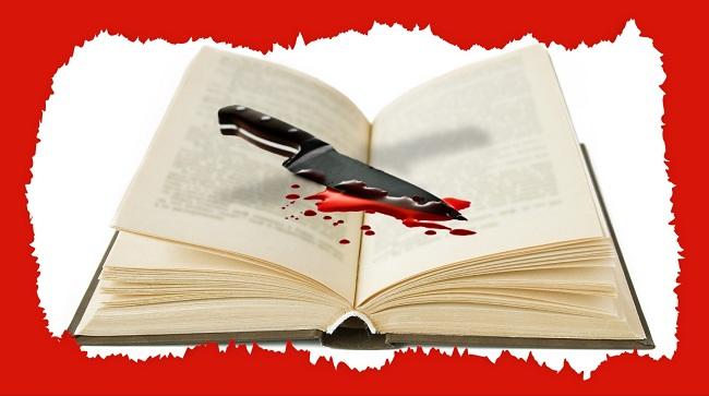 Σκοτώνουν τους συγγραφείς όταν γεράσουν!