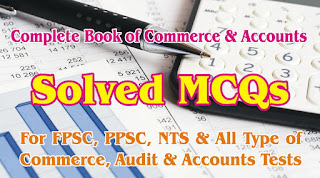 Accounting & Commerce MCQS Complete Book