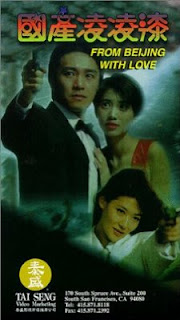 frombeijingwithlove1994 - All Stephen Chow Movies Collection Download - fileserve