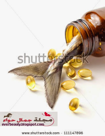 fish-oil-capsules استعيدي صحتك و شباب بشرتك وجمال شعرك مع أقراص وً كبسولات زيت السمك - كبسوات زيت السمك - كبسولات زيت السمك للبشرة - كبسولات زيت السمك للشعر - كبسولات زيت السم للحامل - أقراص زيت السمك - أقراص زيت السمك للبشرة - أقراص زيت السمك للشعر - أقراص زيت السمك للحامل - حبوب زيت السمك للبشرة - حبوب زيت السمك للشعر .