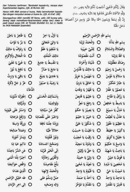 nadhom asmaul husna bunyi nadhom asmaul husna dalam tulisan arab