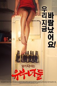 Married Women 2015 HDRip 720p Sub Indo