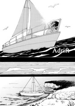 Adrift Manga