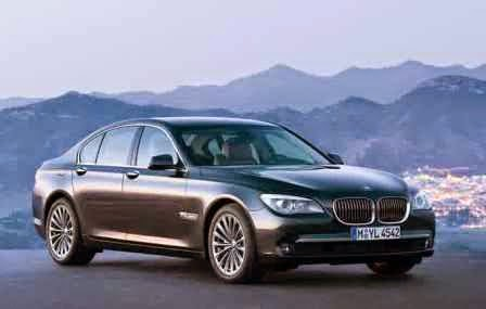 BMW 7 2016 Future Cars