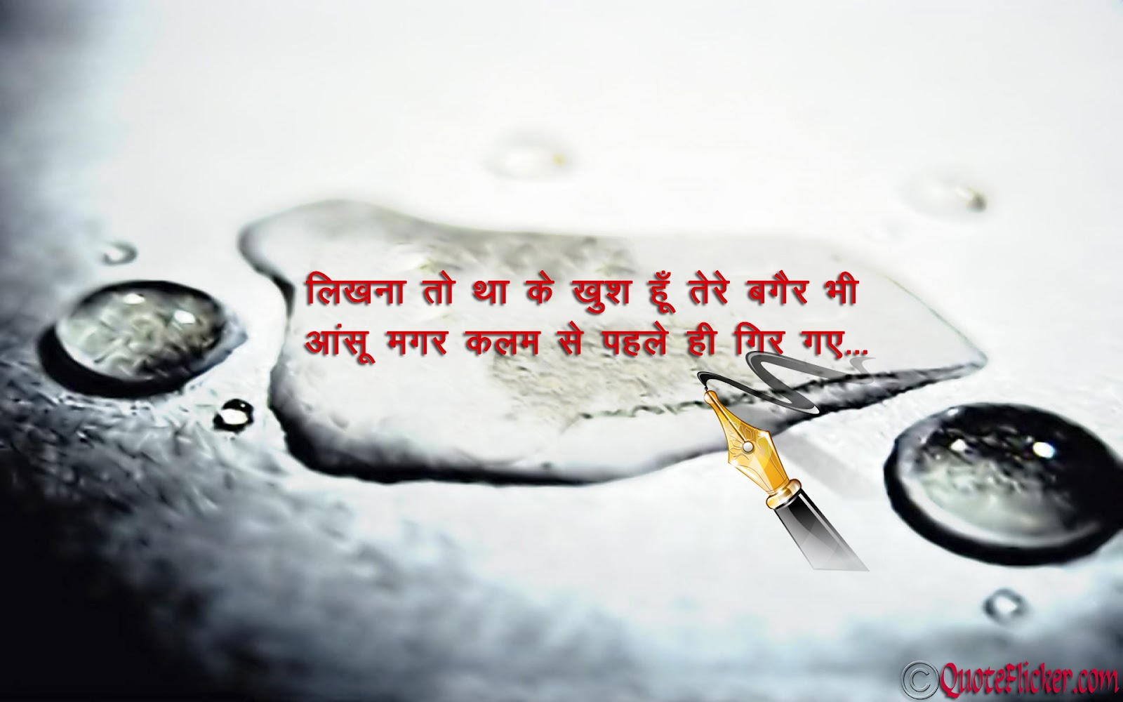 Imagenes De Life Quotes In Hindi Sad