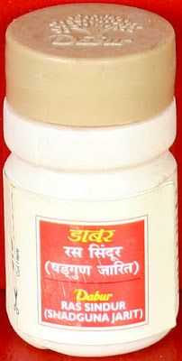 Baidyanath ras sindoor is more beneficial for sexual & general debility as well as asthma, urinary problems.