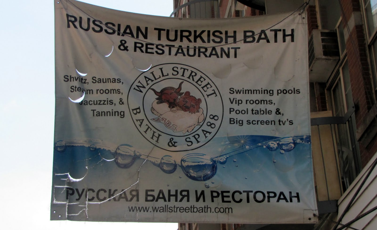 It's an actual bathhouse, but not in that gay way.