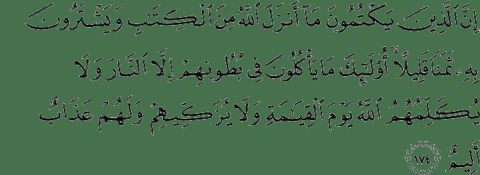 Surat Al-Baqarah Ayat 174