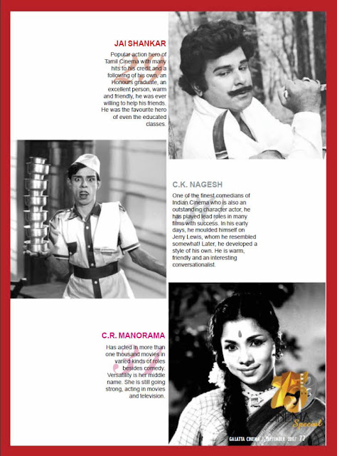 80th Years of Tamil Cinema Celebration - 2 20