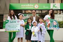 กสิกรไทย จัดกิจกรรมการวันเด็ก