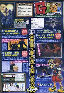 kingdom hearts hd 1.5 remix scan 1 Kingdom Hearts HD 1.5 ReMIX Magazine Scan