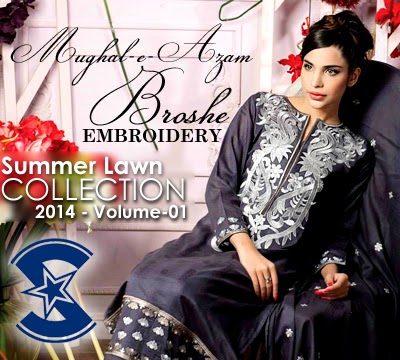 Mughal-e-Azam Brosha Embroidered Collection 2014 By Sitara Textile