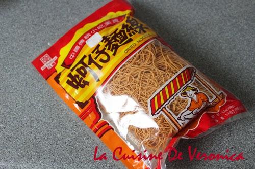 La Cuisine De Veronica 紅麵線