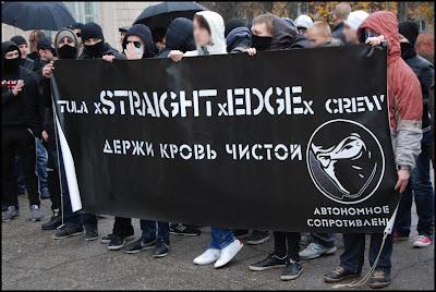 Организаторы официального мероприятия не отметили в отчетах участие автономов в марше, впрочем как и их московские коллеги, что неудивительно.