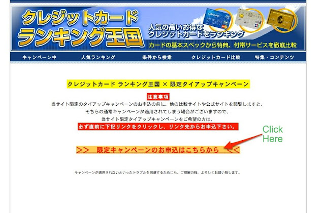credit card, Japan, Japanese, campaign