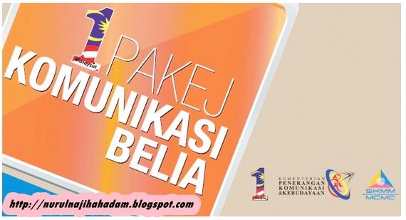BAJET 2013 [2] ~ Pakej Komunikasi Belia ; Rebate Smartphone RM200