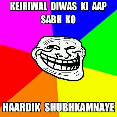 April Fool Day 2014 | Happy Kejriwal Divas | Arwind Kejriwal meme | Aam Aadmi Party meme | AAP meme