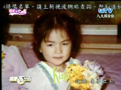 生日快乐 happy birthday miss ella chen