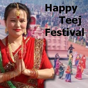 Celebrate Teej SMS Massages Hindi/English|Teej Greetings And Wishes