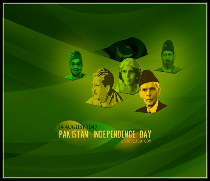 aug independence day hd shehar e karachi 14 independence day