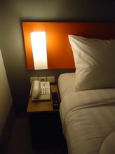 Kamar Hotel City One