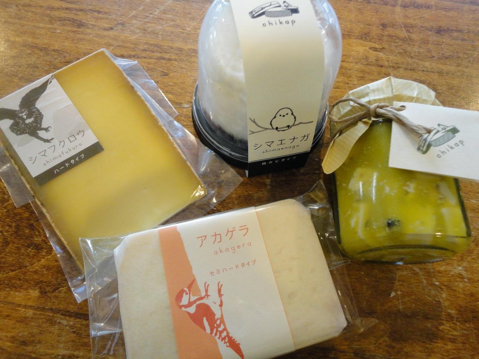 おすすめチーズ工房 ※ 画像をクリックするとチーズ工房チカプのHPに移動します。