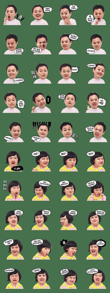 Kim Min-Kyo: Job Hunter & Powerful Woman free stickers