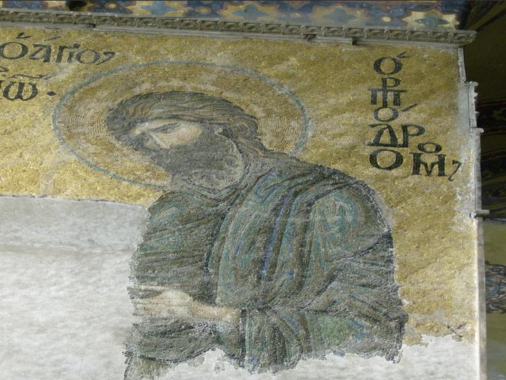 http://ebooks.edu.gr/modules/ebook/show.php/DSGYM-B118/381/2536,9843/extras/Html/kef1_en9_Ioannis_Vaptistis_popup.htm