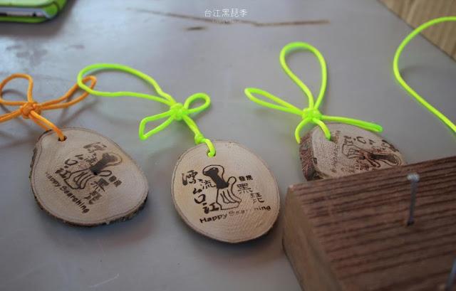 漂流木再利用DIY,中國結吊飾DIY