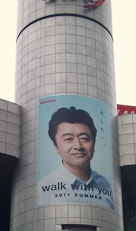 渋谷109 広告