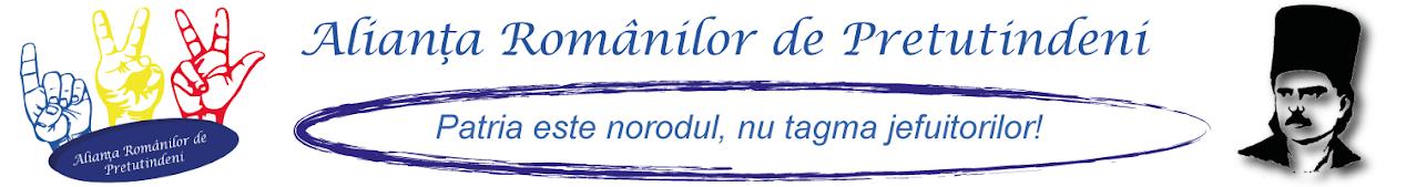Alianţa Românilor de Pretutindeni