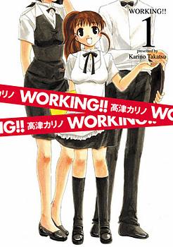 Working!! Manga