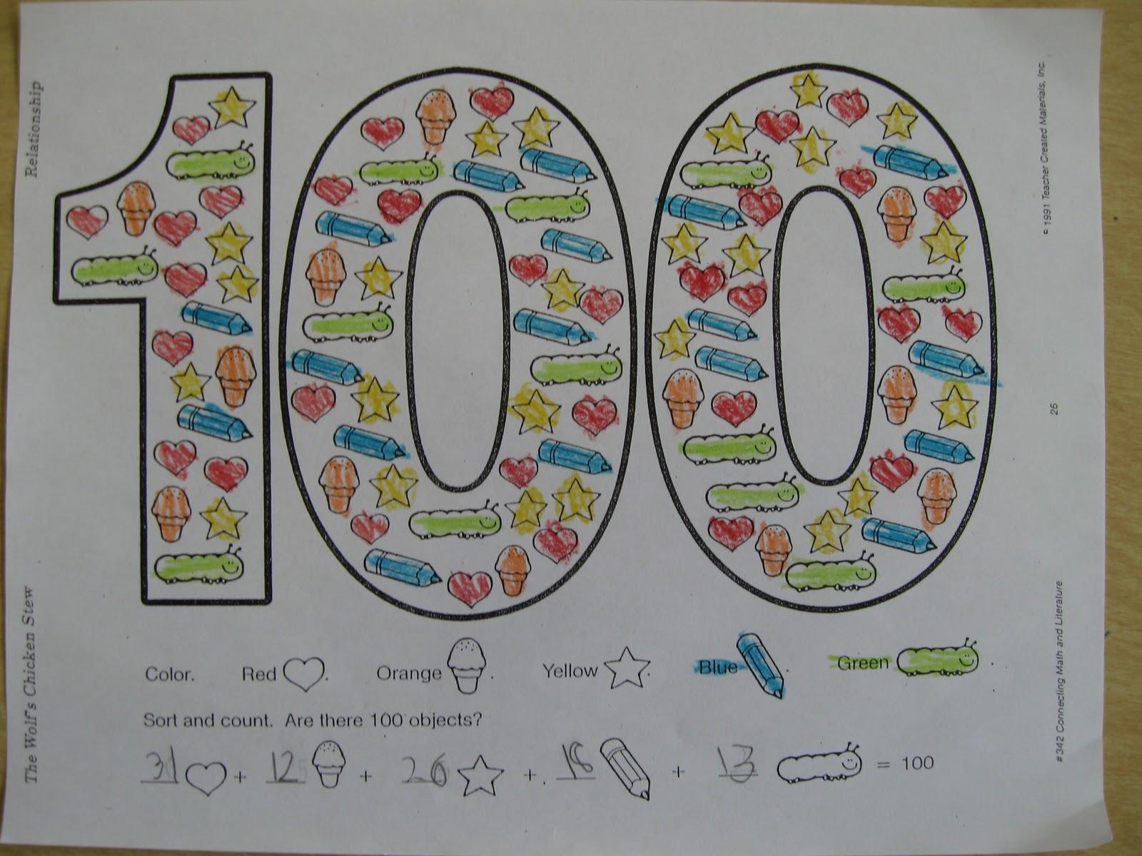 100th Day  Poem Generator  K5 Computer Lab