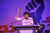 Janasena Vizag Youth Meet Photos-thumbnail-12