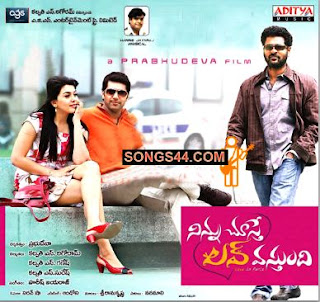 Ninnu Chusthe Lavvostundi, Ninnu Chusthe Lavvostundi 2012, Ninnu Chusthe Lavvostundi Songs Download, Ninnu Chusthe Lavvostundi mp3 Download, Ninnu Chusthe Lavvostundi Audio Songs Download, Telugu, Movie, 2012, Songs, Mp3, Free, Download, 320 Kbps, All Songs, Original Acdrip, Rar, Zip, Promo, Ninnu Chusthe Lavvostundi Telugu Songs, Ninnu Chusthe Lavvostundi Talugu Movie Songs, Ninnu Chusthe Lavvostundi Telugu Movie