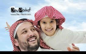 هل تعرف من هي أكثر الشعوب العربية سعادة ؟؟؟