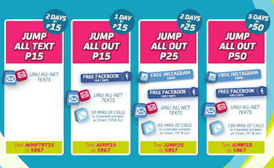 Smart Jump In Call and Text Promo