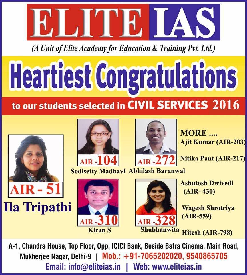 Elite IAS toppers-2016