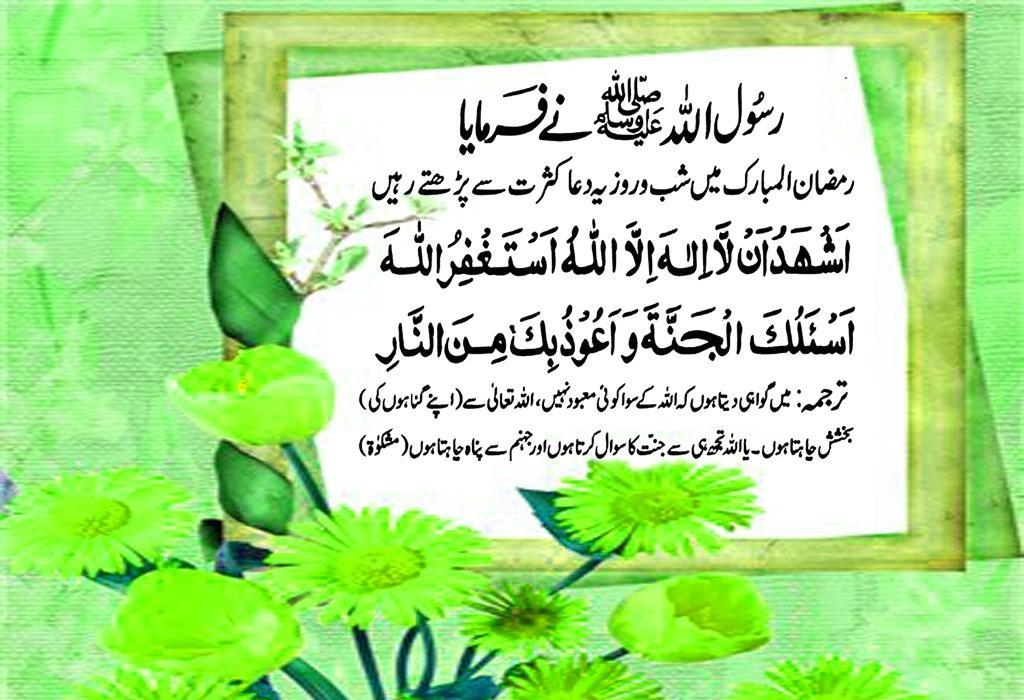 Islamic essay topics in urdu