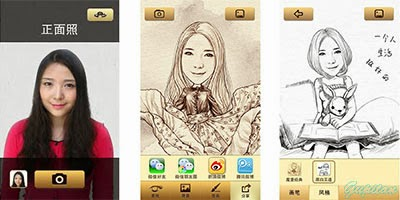 Moman Xiang Ji APK For Android