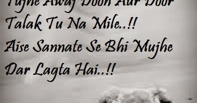Miss You Love Hindi Status for Facebook Whatsapp