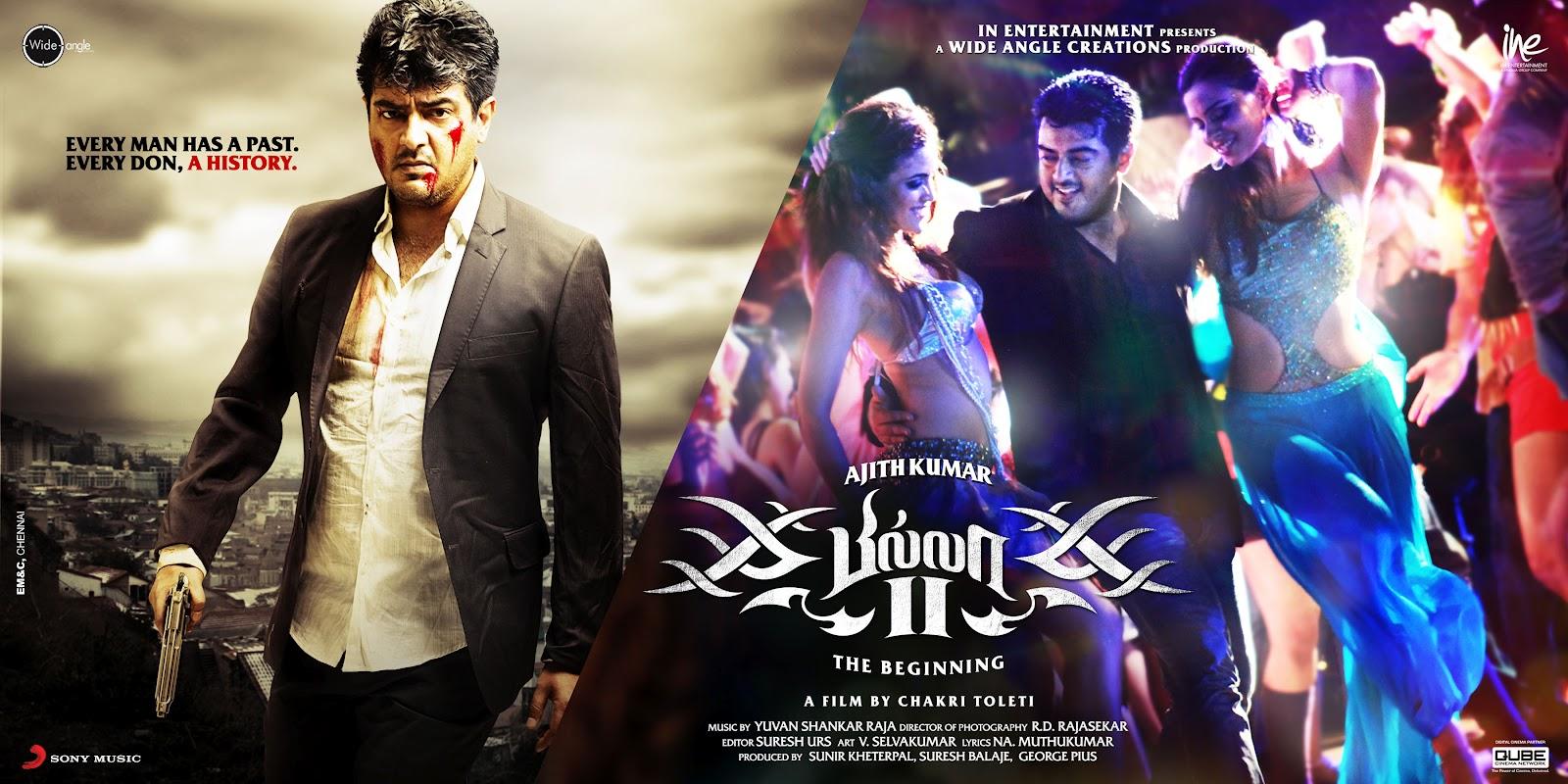 http://1.bp.blogspot.com/-womP8G-mEvw/T_2TuNGlXtI/AAAAAAAA-HY/9LyxFoaSlUw/s1600/Billa-2-Tamil-Movie-New-HQ-Wallpapers-5.jpg