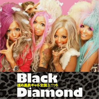 Black Diamond - AVANT GYARUDE