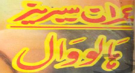 http://books.google.com.pk/books?id=9TuEBAAAQBAJ&lpg=PA1&pg=PA1#v=onepage&q&f=false