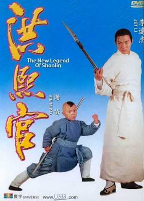 Hồng Hy Quan: Truyền Thuyết Xích Long - The New Legend Of Shaolin: Legend Of The Red Dragon